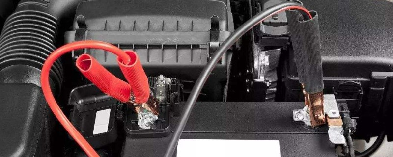 2-Charge the car battery